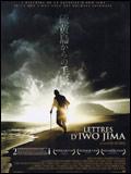 Lettres d'Iwo Jima sur la-fin-du-film.com